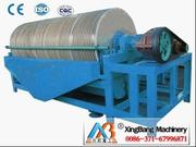 SELL  magnetic separator-the best selling machine