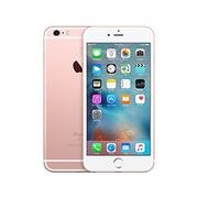 Apple iPhone 6S Plus (Latest Model) - 128GB - Space Gray (Unlocked) Sm