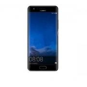 Huawei P10 256GB- Kirin 960 Octa Core 5.5 inch HD IPS Screen 6GB RAM